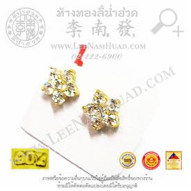 https://v1.igetweb.com/www/leenumhuad/catalog/p_1458555.jpg
