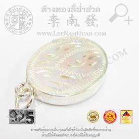 https://v1.igetweb.com/www/leenumhuad/catalog/e_1050814.jpg