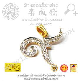 https://v1.igetweb.com/www/leenumhuad/catalog/e_1408946.jpg