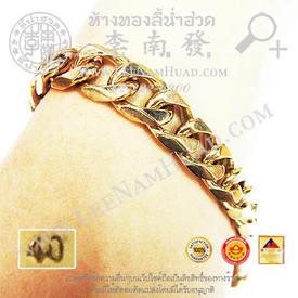 https://v1.igetweb.com/www/leenumhuad/catalog/e_1113420.jpg