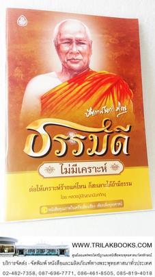 http://www.igetweb.com/www/triluk/catalog/p_958295.jpg