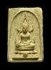 พระพุทธชินราช วัดสนามนอก ปี2514