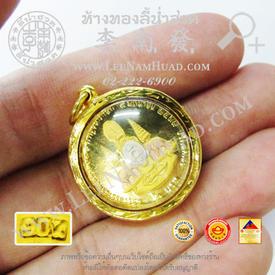 https://v1.igetweb.com/www/leenumhuad/catalog/e_1399590.jpg