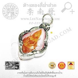 https://v1.igetweb.com/www/leenumhuad/catalog/p_1585480.jpg
