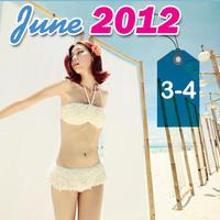 เสื้อผ้าแฟชั่นพร้อมส่ง มาใหม่ ประจำปักษ์หลัง มิถุนายน 2555