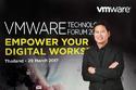 วีเอ็มแวร์เผยผลสำรวจ องค์กรธุรกิจไทยมีความเสี่ยงต่อการละเมิดข้อมูลภายในองค์กร
