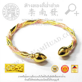 http://v1.igetweb.com/www/leenumhuad/catalog/p_1956267.jpg