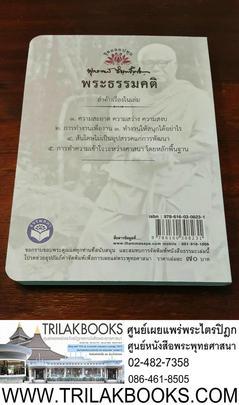 http://v1.igetweb.com/www/triluk/catalog/e_1285152.jpg