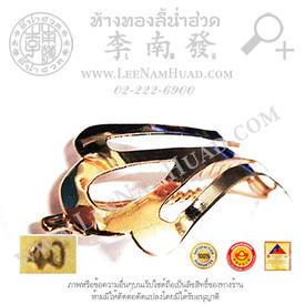https://v1.igetweb.com/www/leenumhuad/catalog/p_1278699.jpg