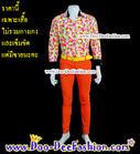 เสื้อผู้ชายสีสด เชิ้ตผู้ชายสีสด ชุดแหยม เสื้อแบบแหยม ชุดพี่คล้าว ชุดย้อนยุคผู้ชาย เสื้อสีสดผู้ชาย (ไซส์ L:รอบอก41) (RU)(ดูไซส์ส่วนอื่น คลิ๊กค่ะ)