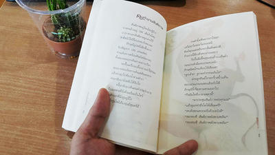 http://v1.igetweb.com/www/triluk/catalog/e_1358628.jpg