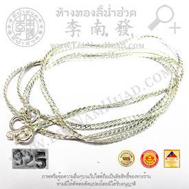 https://v1.igetweb.com/www/leenumhuad/catalog/p_1468818.jpg