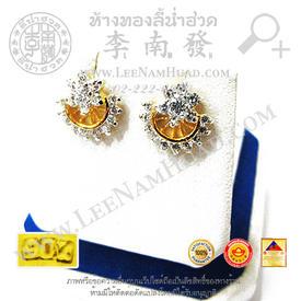 https://v1.igetweb.com/www/leenumhuad/catalog/p_1843814.jpg