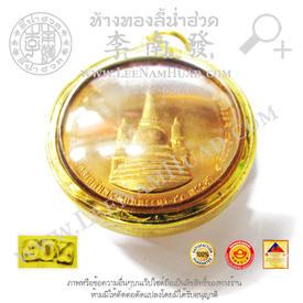 https://v1.igetweb.com/www/leenumhuad/catalog/e_1397650.jpg