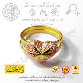 https://v1.igetweb.com/www/leenumhuad/catalog/e_1487878.jpg