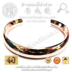 https://v1.igetweb.com/www/leenumhuad/catalog/p_1011112.jpg
