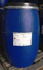 Texapon N70 T (หัวแชมพู 70% ยี่ห้อ BASF)