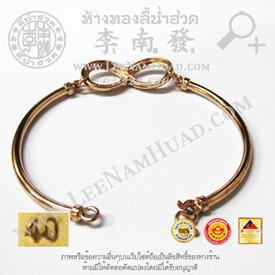 https://v1.igetweb.com/www/leenumhuad/catalog/e_1514811.jpg