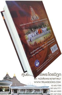 http://v1.igetweb.com/www/triluk/catalog/e_1358915.jpg