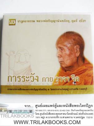 http://v1.igetweb.com/www/triluk/catalog/p_1050279.jpg