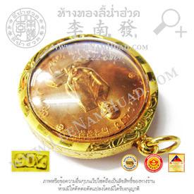 https://v1.igetweb.com/www/leenumhuad/catalog/e_1397645.jpg