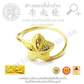 https://v1.igetweb.com/www/leenumhuad/catalog/e_1433309.jpg