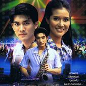 ราชินีลูกทุ่ง พุ่มพวง ดวงจันทร์ Rajinee Luk thung Pumpuang Duangjan (1999)