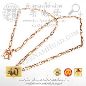 https://v1.igetweb.com/www/leenumhuad/catalog/p_1231724.jpg