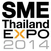 งานเเถลงข่าว SME Thailand Expo 2014