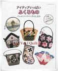 หนังสืองานควิลท์/แพทเวิร์คญี่ปุ่น Patchwork Bag Idea