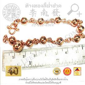http://v1.igetweb.com/www/leenumhuad/catalog/e_1113287.jpg