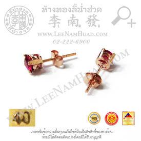 http://v1.igetweb.com/www/leenumhuad/catalog/e_1469698.jpg
