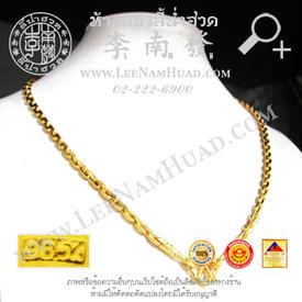 https://v1.igetweb.com/www/leenumhuad/catalog/e_1102238.jpg