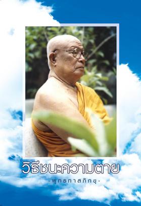http://www.igetweb.com/www/triluk/catalog/p_1596449.jpg