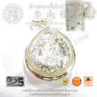 กรอบผ่าหวายล้อมพลอยพระพุทธชินราช องค์เงิน (เงิน 92.5%)