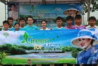 โครงการปลูกป่าเฉลิมพระเกียรติ Green For Mom รวมใจไทย ร่วมปลูกต้นไม้ คืนพื้นที่สีเขียว เฉลิมพระเกียรติแม่ของแผ่นดิน ณ อำเภอเทพสถิต จังหวัดชัยภูมิ