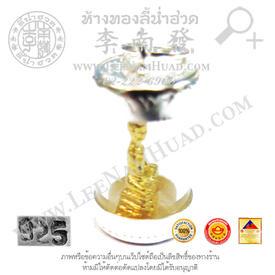 https://v1.igetweb.com/www/leenumhuad/catalog/e_1119048.jpg