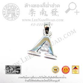 https://v1.igetweb.com/www/leenumhuad/catalog/e_1159443.jpg