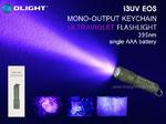 ไฟฉาย Olight i3UV eos แสงม่วง Ultraviolet