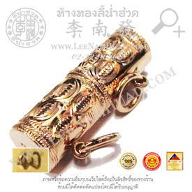 https://v1.igetweb.com/www/leenumhuad/catalog/p_1283713.jpg