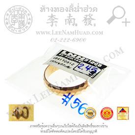 https://v1.igetweb.com/www/leenumhuad/catalog/e_1114205.jpg