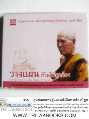 https://v1.igetweb.com/www/triluk/catalog/p_1046912.jpg