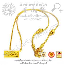 https://v1.igetweb.com/www/leenumhuad/catalog/e_1102210.jpg
