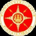 สำนักข่าวกรองแห่งชาติ เปิดรับสมัครสอบเข้ารับราชการ 157 อัตรา