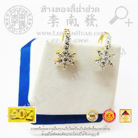 https://v1.igetweb.com/www/leenumhuad/catalog/e_1364969.jpg