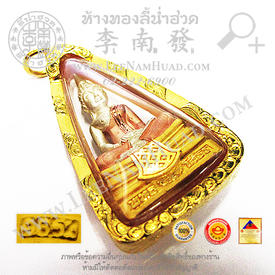 http://v1.igetweb.com/www/leenumhuad/catalog/e_947055.jpg