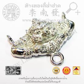 https://v1.igetweb.com/www/leenumhuad/catalog/p_1032289.jpg