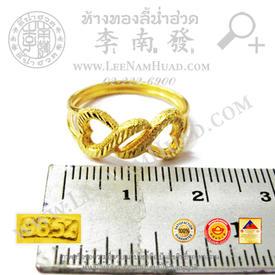 https://v1.igetweb.com/www/leenumhuad/catalog/e_1469663.jpg