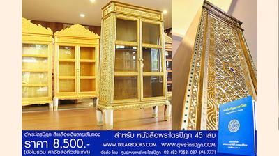 http://www.igetweb.com/www/triluk/catalog/p_1909947.jpg