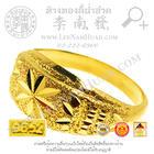 แหวนโปร่งตัดลายเพชร (1/2สลึง)ทอง 96.5%